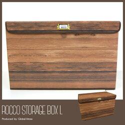 収納ボックスROCCOSTORAGEBOXL木目プリントの収納ボックスウッドボックスハイサイズ