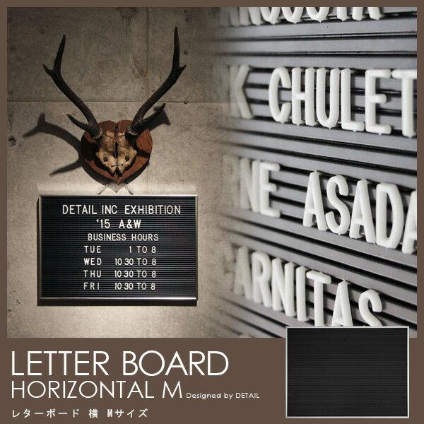 【ポイント10倍】Letter Board Horizontal M 横 レターボード ホリゾンタル Mサイズ サインボード アメリカン 看板