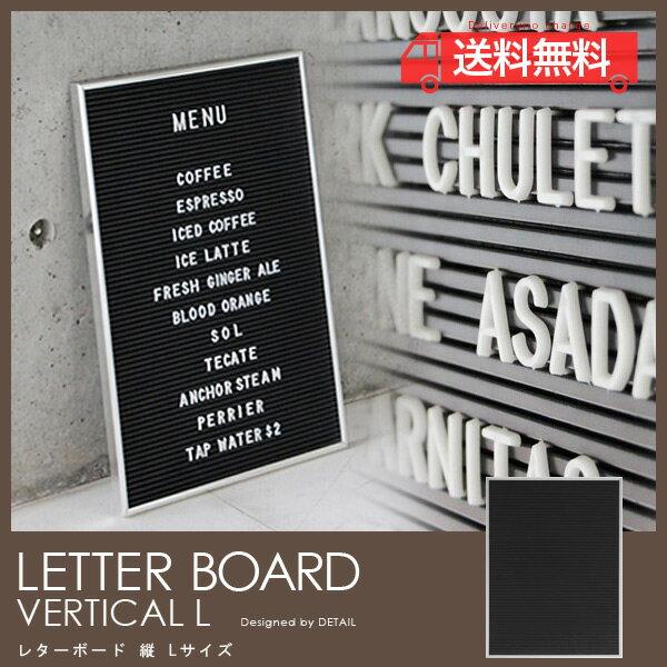 【ポイント10倍】Letter Board Vertical L 縦 レターボード バーチカル Lサイズ サインボード アメリカン 看板