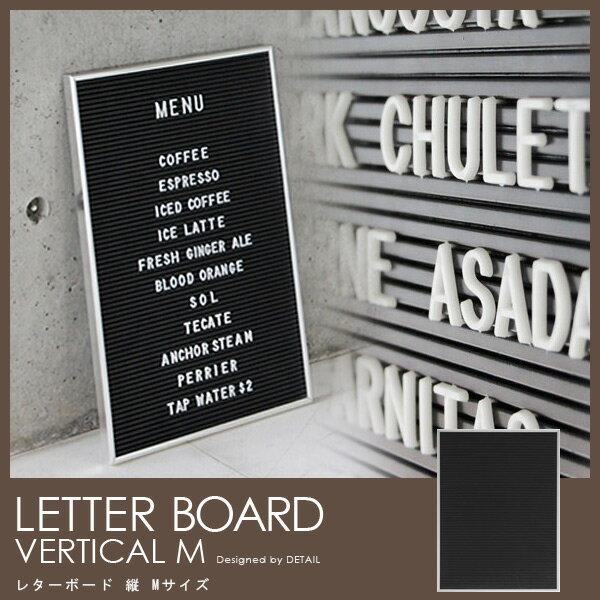 【ポイント10倍】Letter Board Vertical M 縦 レターボード バーチカル Mサイズ サインボード アメリカン 看板