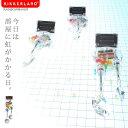 【ポイント10倍】Rainbow Maker DOUBLE レインボーメーカー ダブル キッカーランド KIKKERLAND