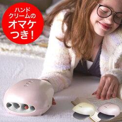 【ハンドクリームプレゼント】ルルドハンドケアコードレスハンドマッサージャーAX-HXL280
