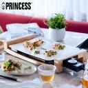 プリンセス ホットプレート ミニ【おまけ付☆】 テーブルグリル ミニ ピュア【ギフトラッピング可能】Princess Tabl…