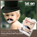 【あす楽 ポイント10倍】おしゃぶり/Moustache Pacifier/Handle Pacifier/STOP! Pacifier/Hot Lips Pa...