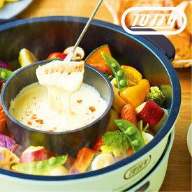 toffy 電気グリル鍋 K-HP2 ギフトラッピング 鍋 チーズフォンデュ たこ焼き ホームパーティー おしゃれ鍋