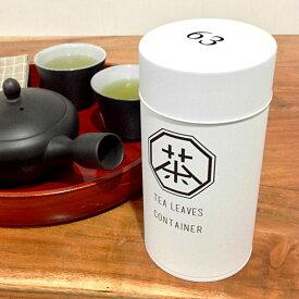 63 ロクサン 茶筒 茶葉入れ コンテナー ブリキ缶