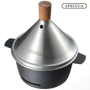 APELUCA TABLETOP SMOKER アペルカ テーブルトップ スモーカー 燻製器
