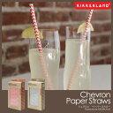 ペーパーストロー【あす楽】Chevron Paper Straws シェブロン 4種類入り KIKKERLAND 4色 大人ストロー マドラー ウエ…