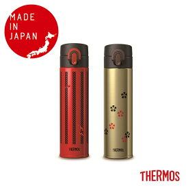 サーモス JOA-400 made in japan 日本製 限定商品 折鶴 桜