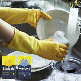 マリゴールド グローブ ゴム手袋【ネコポス200円】 Marigold gloves キッチン 手袋 敏感肌用 天然ゴム ラテックス アレルギー イギリス
