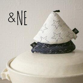 【ネコポス200円】三角鍋つかみ NHK-048 &NE 鍋つかみ ミトン 三角形