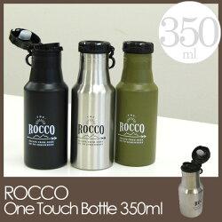 水筒ロッコワンタッチボトル350mlROCCOonetouchBottle350mlK04-8078