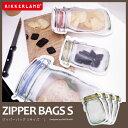ジッパーバッグ S【メール便 送料無料】 S zipper bags s kikkerland キッカーランド ジップロック