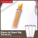 ジッパーバッグ TALL 【メール便 送料無料】zipper bags TALL Spaghetti kikkerland キッカーランド