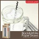 【あす楽】【ポイント10倍】ペーパーストロー モノトーン black&white paper straws KIKKERLAND ドット ストライプ チ…