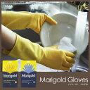 ゴム手袋 Marigold gloves マリゴールド グローブ キッチン 手袋 敏感肌用 イギリス【楽ギフ_包装】