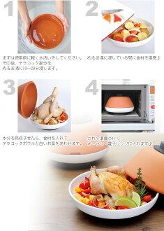 Royal VKB slow cooker Slowcooker royalvkb ( for microwave oven and steamer )