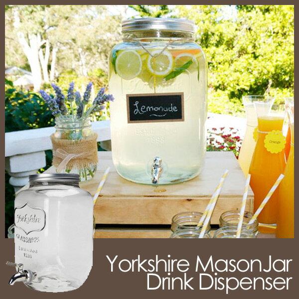 【送料無料】【ポイント10倍】メイソンジャードリンクディスペンサー yorkshire mason jar 8L メイソンジャー ドリンクサーバー