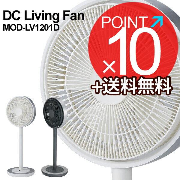 Doshisha Fan DC Living Fans DC Motors Tabletop Fan Remote Control  MOD LV1201D