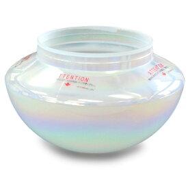 マジックボール 専用ガラスボール Lサイズ レインボーコーティング (専用パーツ)