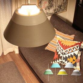 【あす楽】【ポイント12倍】【今なら温湿度計のオマケつき!】LAMP by 2TONE 3BULB PENDANT (ランプ バイ 2トーン 3バルブ ペンダント|ペンダントライト MERCROS