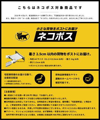 【ネコポス200円】ColorCableTiessetof8(カラーケーブルタイ)結束バンドケーブルタイ1セット8個マジックテープ式