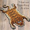 【ポイント10倍】ラグ Tibetan Tiger Rug Sサイズ DTTR-01 DTTR-02 small チベタンタイガーラグ レッド ブルー