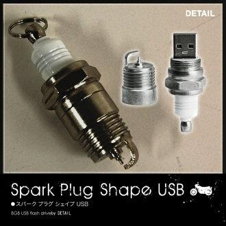 火花塞形状 USB 闪存驱动器 8 GB 火花塞形状 USB 闪存驱动器 10P19Jun15