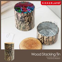 小物いれWoodStackingTinウッドスタッキングティン収納缶キッカーランドkikkerland3段小分け収納