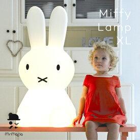 ミッフィーランプ XL 80cm MM-001 ミスターマリア ミッフィーライト フロアランプ LED Mr.Maria Miffy Lamp XL 大きめサイズ オブジェ ランプ 調光 タイマー付 リモコン付 ミッフィー エレガント かわいい