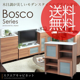 Square cabinet glass door bookshelf rack BOSCO (Bosco) JK plan