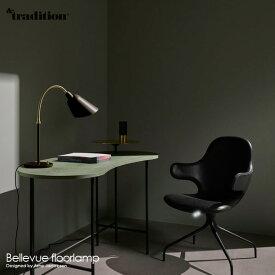bellevue table lamp ベルヴューテーブルランプ アルネ ヤコブセン Arne Jacobsen &tradition