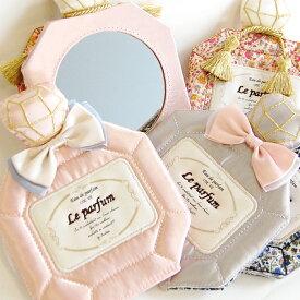【ネコポス200円】ル パルファン ミラー Le Parfum Mirror