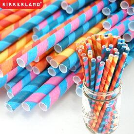 【ポイント10倍】ペーパーストローParty Stripes Paper Straws パーティー ストライプ ペーパーストロー 4種類入り KIKKERLAND 4色 大人ストロー マドラー ウエディング パーティー 紙ストロー ホームパーティー