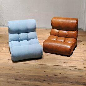 【送料無料】【ポイント10倍】座椅子 リクライニング ピグレット マルセイユ ソファ sofa ピグレットクラシック pigletclassic foranew