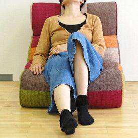 【送料無料】【ポイント10倍】座椅子 リクライニング 座いす マルセイユ 座イス ソファ sofa ソファ座椅子 フロアチェアピグレットジュニア pigletjr 座椅子