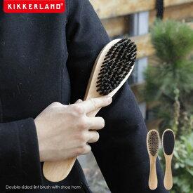 【あす楽】【ポイント10倍】ウッドリントブラシ Wood Lint Brush キッカーランド