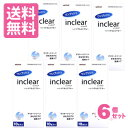 ★SALE限定特価★送料無料!膣洗浄器インクリア(inclear) 10本入りx6個セット[配送区分:A]