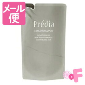[クリックポストで送料190円]プレディア Predia ファンゴ シャンプー 詰替え用 500mL