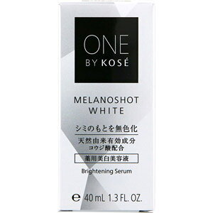 ONE BY KOSE メラノショット ホワイト つけかえ用 40mL(配送区分:B)