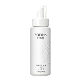 ソフィーナ ボーテ 高保湿化粧水<美白> しっとり つめかえ用 130ml(配送区分:B)