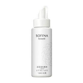 ソフィーナ ボーテ 高保湿化粧水<美白> とてもしっとり つめかえ用 130ml(配送区分:B)