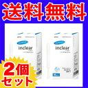 送料無料! 膣洗浄器インクリア(inclear) 10本入りx2個セット
