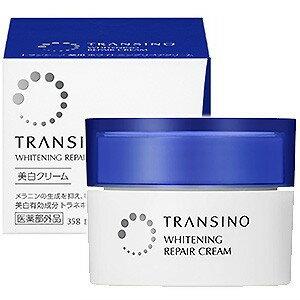 トランシーノtransino薬用ホワイトニングリペアクリーム(夜用美白クリーム)35g【医薬部外品】