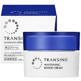 トランシーノtransino薬用ホワイトニングリペアクリーム(夜用美白クリーム)35g【医薬部外品】(配送区分:B)