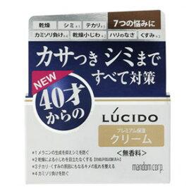 ルシード 薬用 トータルケアクリーム 50g[配送区分:A]