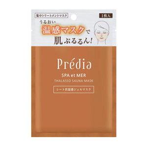 プレディア スパ・エ・メール タラソ サウナマスク 1枚入[配送区分:A]