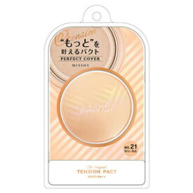 ミシャ テンションパクト パーフェクトカバー No.21 明るい肌色[配送区分:A]