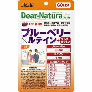 Dear-Natura/ディアナチュラ スタイル ブルーベリー×ルテイン+マルチビタミン 60粒