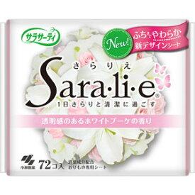 サラサーティ Sara・li・e(サラリエ) ホワイトブーケの香り 72個[配送区分:A]